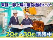 日工株式会社の画像
