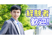 株式会社レ・コネクションの画像