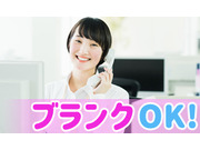 株式会社LIXIL住生活ソリューションの画像