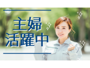 塚本産業株式会社の画像