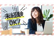 武蔵野経営法律事務所の画像