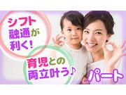 税理士法人葵パートナーズの画像