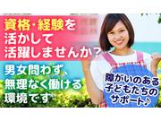 株式会社丸進工業 東海事業所の画像