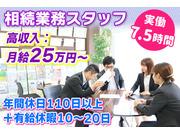 日本クレアス税理士法人 高崎本部吉田会計の画像