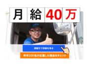 株式会社篠崎運送倉庫の画像