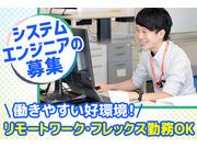 方正株式会社の画像