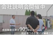 日興運輸株式会社の画像