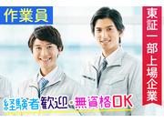 鴻池運輸株式会社 東京本社の画像