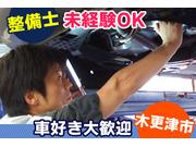 株式会社石山の画像