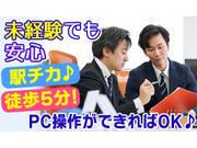 柴田商事株式会社の画像