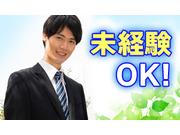 株式会社SHIMADAの画像