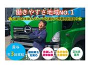 栗木運輸株式会社の画像