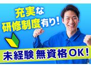 株式会社日本引越センターの画像