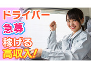 愛東運輸株式会社の画像