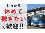 株式会社東運輸の画像