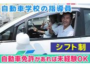 株式会社阿北自動車教習所の画像