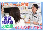 株式会社植田の画像