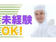 株式会社イカイプロダクトの画像