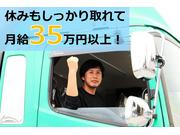 九州栄孝エキスプレス株式会社の画像