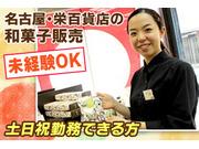 株式会社豆福の画像