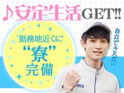 日本マニュファクチャリングサービス株式会社の画像