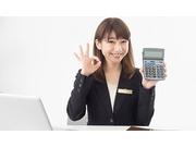 株式会社小田急プラネットの画像