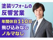 株式会社 K-リフォームの画像