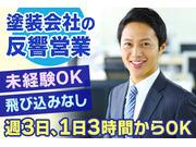 日本建総株式会社の画像