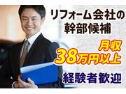 株式会社大恵ペイント工業の画像