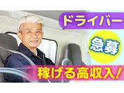 鴻大運輸株式会社の画像