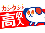 株式会社ホットスタッフ広島の画像