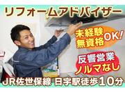 株式会社サトケンの画像