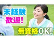 株式会社 円クリエーションの画像