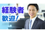 株式会社PRIDEの画像