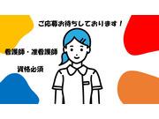 株式会社SACHIHIKOの画像