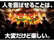 東栄商事株式会社の画像