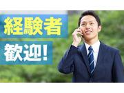 日本いぶし瓦株式会社の画像