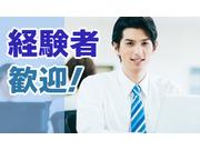 株式会社 平松建工の画像