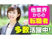 有限会社東京花屋の画像