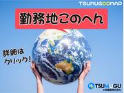 水島運輸株式会社の画像