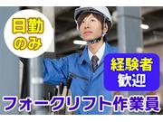 滋賀センコー運輸整備株式会社の画像