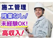 株式会社 東海工芸の画像