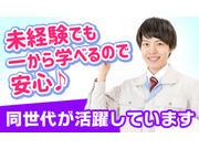 株式会社ダイソーの画像