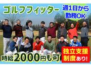 株式会社ゴルフパフォーマンスの画像