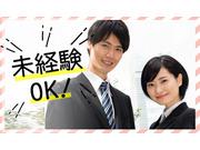 沢田建設株式会社の画像