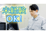 株式会社関東精工の画像