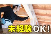 株式会社金子ルーフ工業の画像