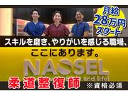 株式会社NAOSELの画像