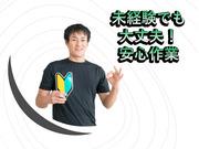 寿工業株式会社 町田事業所の画像