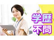 株式会社TSサービスの画像